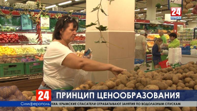Дело не в санкциях. Владимир Путин назвал факторы, влияющие на ценообразование в Крыму