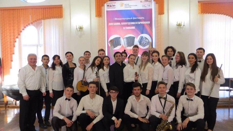 Крымчане победили в I Международном конкурсе исполнителей на баяне, аккордеоне и гармонике в Тамбове