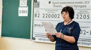 Более 700 крымчан и севастопольцев досрочно сдадут ЕГЭ в этом году