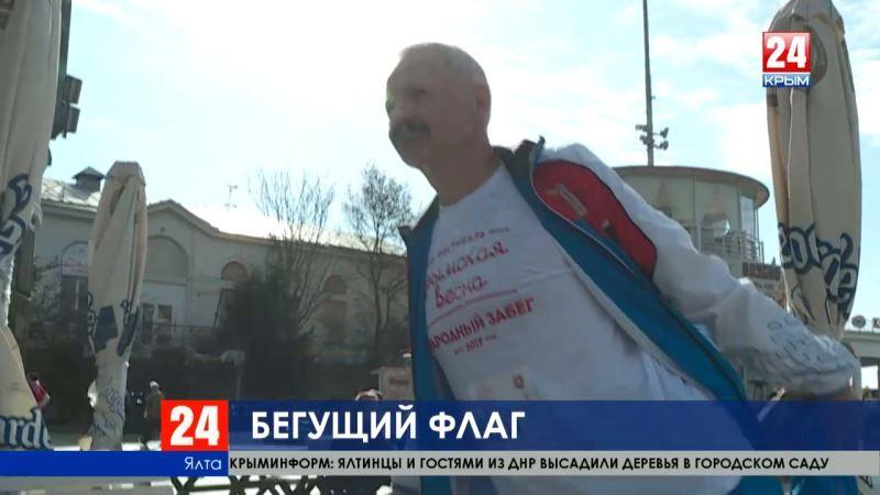 Празднуем по-спортивному. Массовый забег в честь первого юбилея Крымской весны состоялся в Ялте