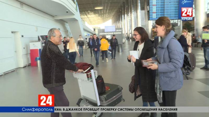 Крым глазами киприота. Как жизнь на полуострове оценивают европейцы?