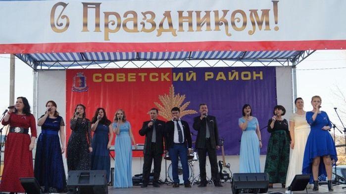 В Советском районе широко отметили один из главных праздников – пятую годовщину воссоединения Крыма с Россией