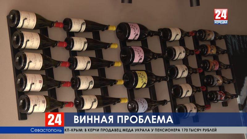 В поддержку отечественного. Президент пообещал учесть интересы крымских производителей вина в новом законе