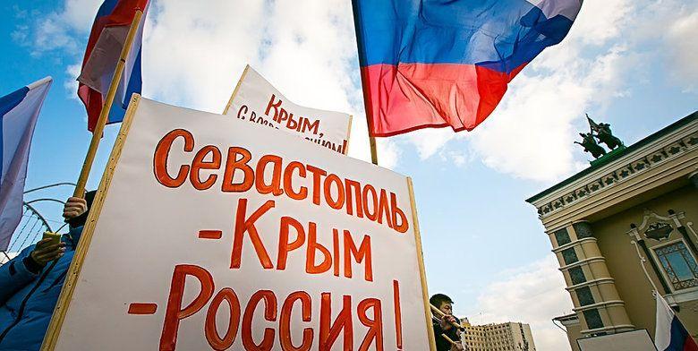 В Госдуме хотят взыскать компенсацию с Киева за экономические потери Крыма