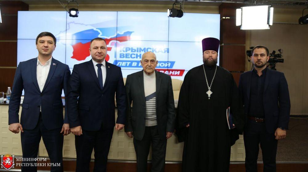 Сергей Зырянов: Обеспечение межнационального и межконфессионального согласия в российском Крыму является примером для всего мирового сообщества