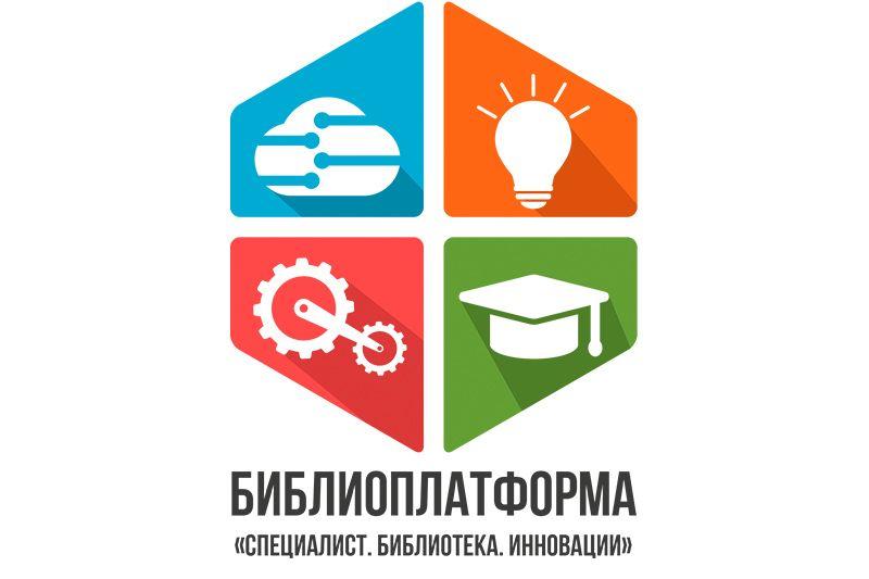 Крымские библиотекари смогут повысить свою квалификацию на семинаре