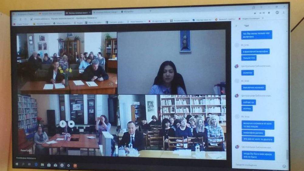 Крымская республиканская детская библиотека приняла участие в телемосте «Симферополь-Феодосия-Тирасполь» по обмену опытом в сфере приобщения детей к чтению