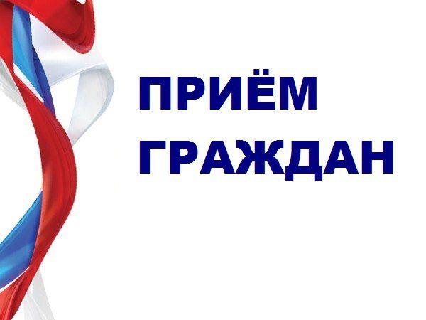 Олеся Харитоненко проведет прием граждан в поселках Мирный и Новоозёрное