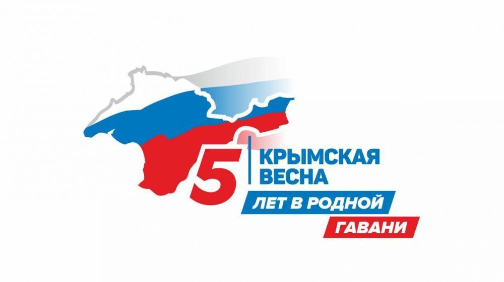 Минприроды Крыма в рамках празднования 5-й годовщины воссоединения Крыма с Россией провело ряд акций по посадке лесных культур и зеленых насаждений