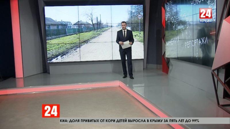 Будут заезжать: утверждены новые схемы организации автобусного движения в сёла Ленинского района