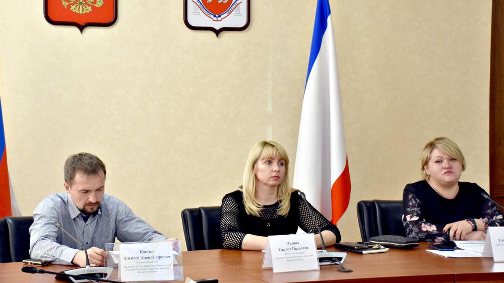 Оксана Лахина провела совещание с главами муниципальных образований Республики Крым по вопросам проведения кадастровой оценки в 2019 году