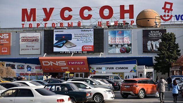 "Спорткомплекс ТЦ ""Муссон"" возобновит работу до конца марта"