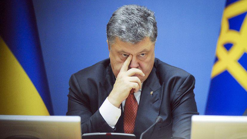«Не могут повлиять на положение дел»: в России прокомментировали введённые Украиной санкции