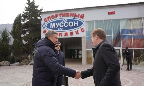 Договорились: спорткомплекс «Муссона» в Севастополе откроют до конца марта