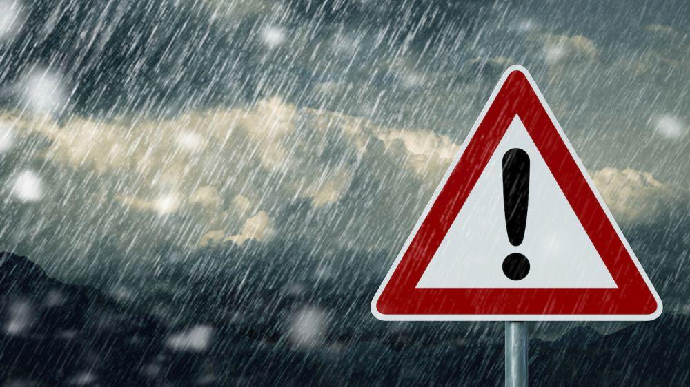 Внимание! Экстренное штормовое предупреждение