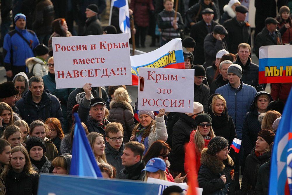 Воссоединением Крыма с Россией остались недовольны взяточники