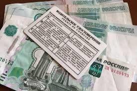 В Симферополе водитель без прав пытался дать взятку инспектору