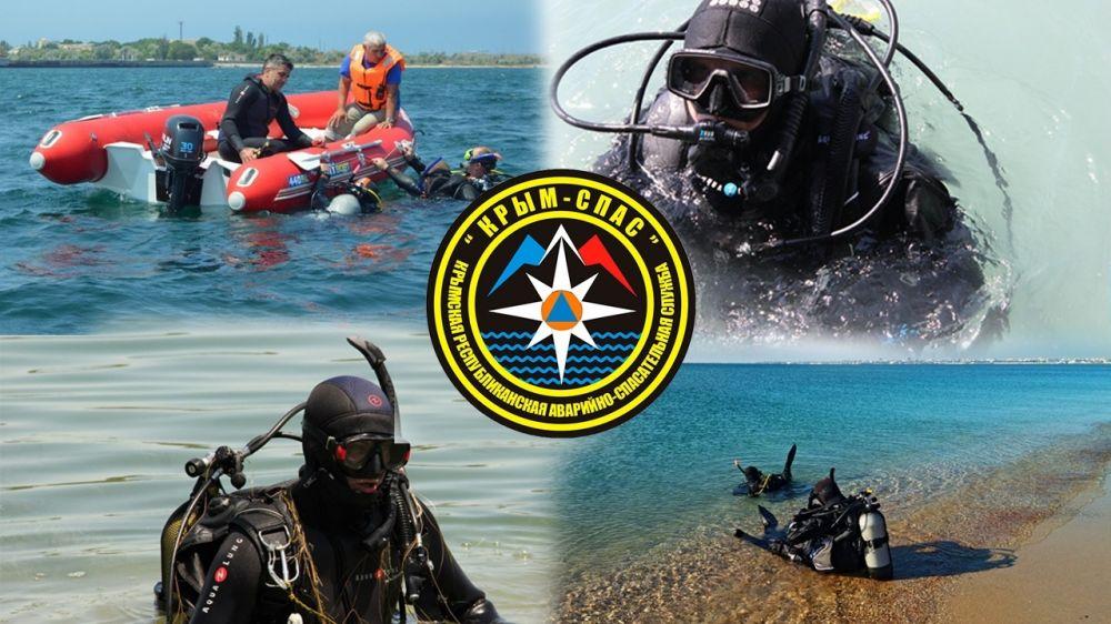 Сотрудники «КРЫМ-СПАС» приступили к проведению работ по водолазному обследованию и очистке дна акватории полуострова