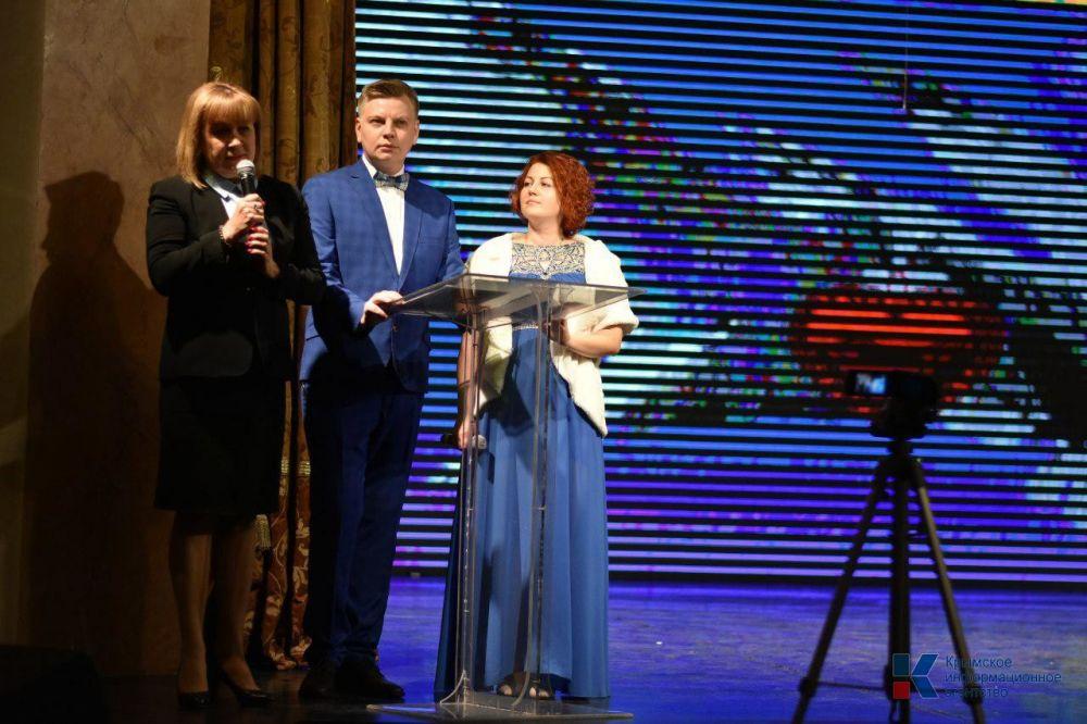 В Симферополе состоялся финал конкурса «Семейный очаг – 2019»