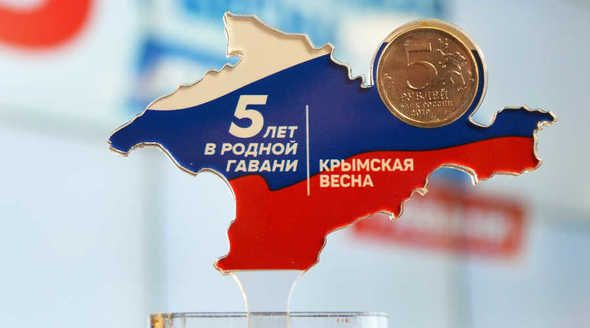 Пятирублевые монеты с Крымским мостом поступили в обращение в Крыму