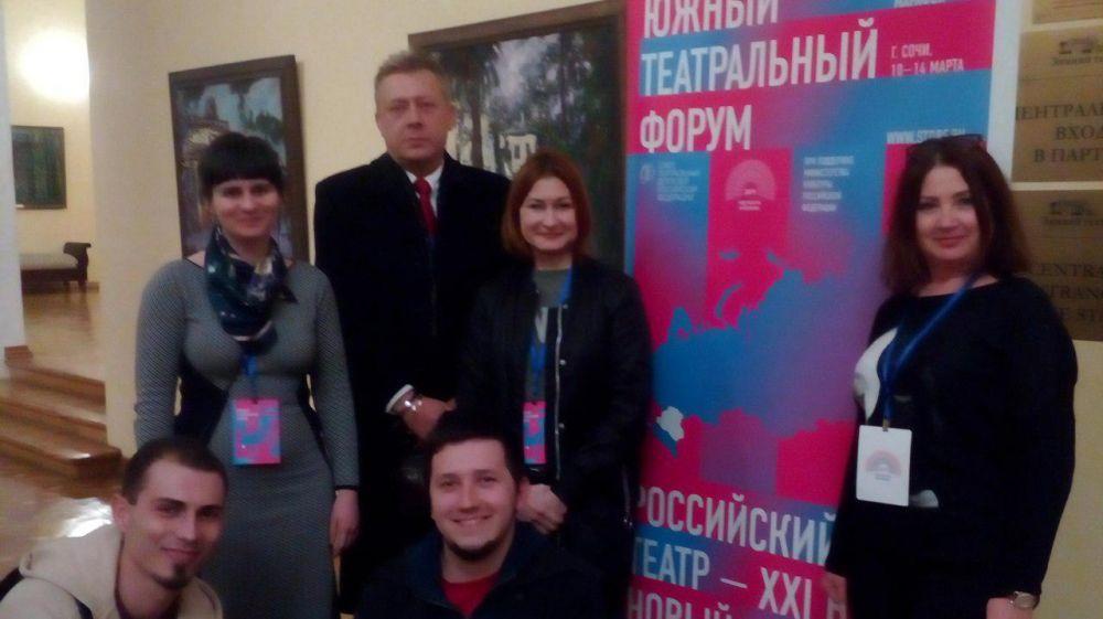 Крымский академический театр кукол принял участие в работе Южного театрального форума