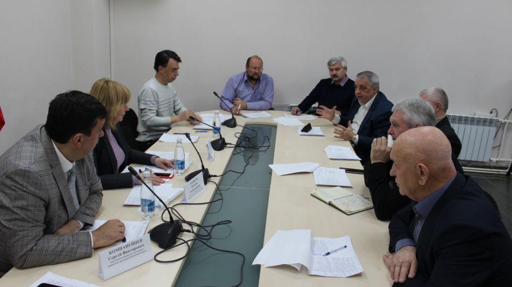 Состоялось заседание комиссии по экологической и энергетической безопасности при Совете министров Республики Крым