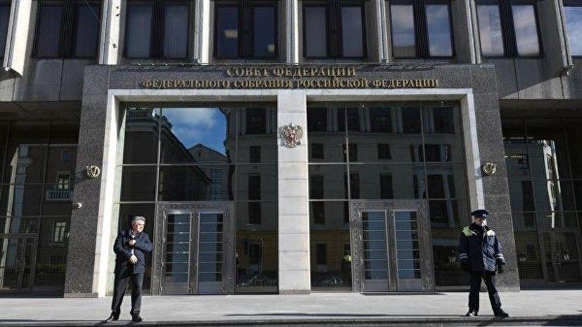 В Совфеде оценили заявление Помпео о ситуации с Голанскими высотами