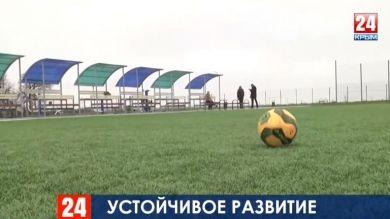 На что министерство сельского хозяйства выделит двадцать миллионов рублей сёлам и посёлкам полуострова?