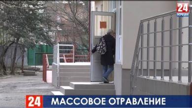 Всех отравившихся рабочих в ялтинском санатории из городской больницы отпустили домой