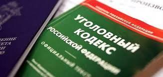 Отчима и пасынка задержали в Крыму за попытку сделать наркотическую «закладку»