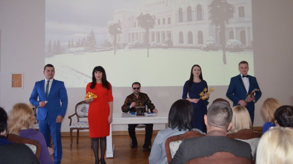 В Ливадийском дворце состоялся семинар-тренинг по конфликтологии «Мир четырех стихий»