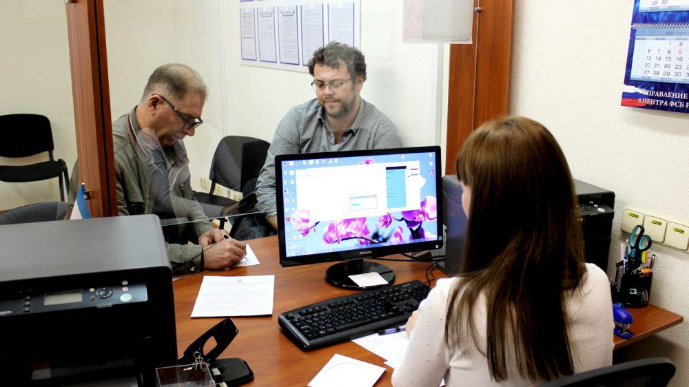 Госкомрегистр оказывает содействие республиканскому центру занятости населения и Крымскотатарскому музыкально-драматическому театру в оформлении нежилых помещений