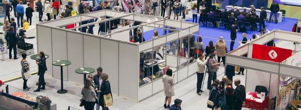 """В апреле в Симферополе пройдет выставка-ярмарка """"Предприниматели - жителям города"""""""