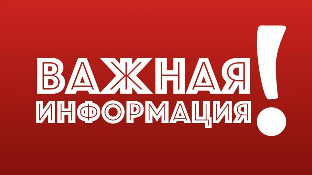 Выезд мобильной группы в села Красносельское и Окуневка