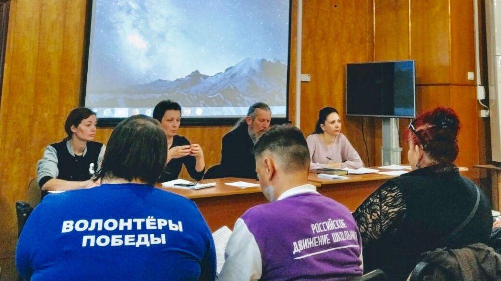 В Минобразования Крыма состоялся семинар по организации работы Российского движения школьников в республике