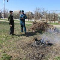 МЧС России предупреждает: сжигание сухой травы грозит пожарами