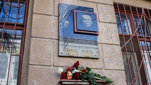 В Симферополе установили мемориальную доску режиссеру Анатолию Новикову