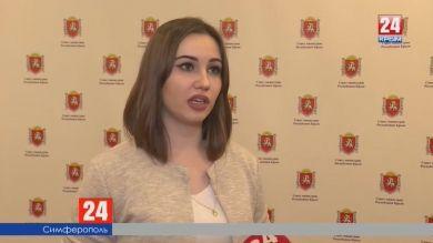 В Симферополе подвели итоги деловой игры «Ты нужен Республике»