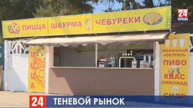 Глава Крыма выступил против размещения в Республике нестационарных торговых объектов