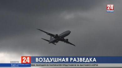 Американский самолёт провёл разведку в 36 километрах от Севастополя
