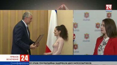 Сергей Аксёнов встретился с победителями деловой игры «Ты нужен Республике»