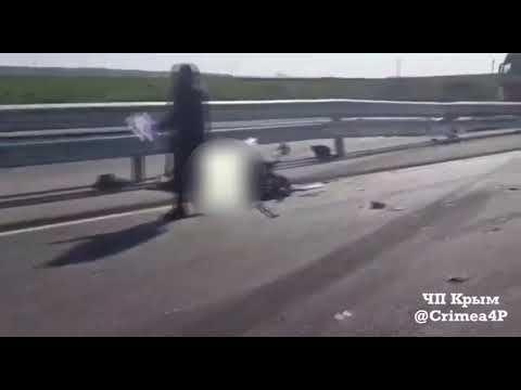 На трассе «Таврида» столкнулись легковушка и бензовоз