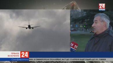 Самолёт ВМС США провёл разведывательный полёт у берегов Крыма