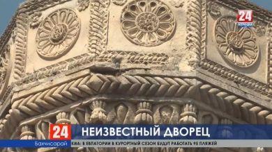 Крымские археологи выясняют, как выглядел ханский дворец в Бахчисарае в период раннего средневековья