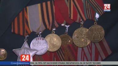 Из бюджета Крыма выделено около 80 миллионов рублей на выплаты ветеранам ко Дню Победы
