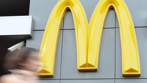 Заблуждение Киева: откроют ли McDonald's на границе с Крымом