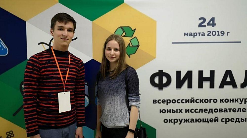 Команда Республики Крым приняла участие в финале Всероссийского конкурса юных исследователей окружающей среды