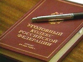 Дизайнер присвоила полмиллиона рублей за макет кухни