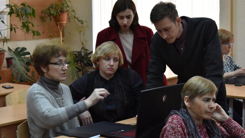 В Евпатории состоялся семинар-практикум для педагогов по реализации концепции «Умный город»