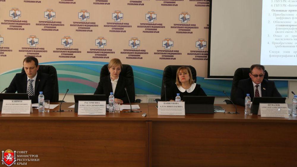 Алла Пашкунова провела заседание Координационного совета по организации защиты прав застрахованных лиц